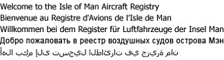 Welcome to the Isle of Man Aircraft Registry