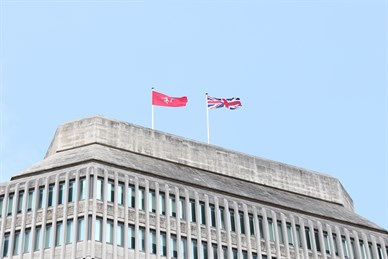 Mo J Tynwald Day Flag Flying